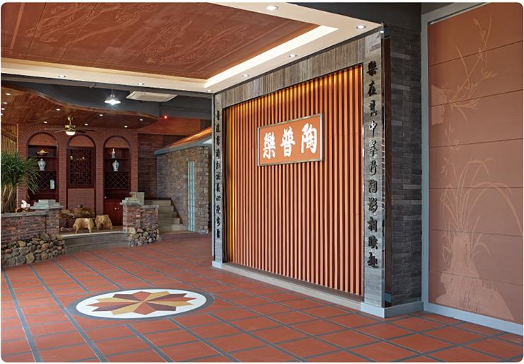 LOPO Terracotta Showroom