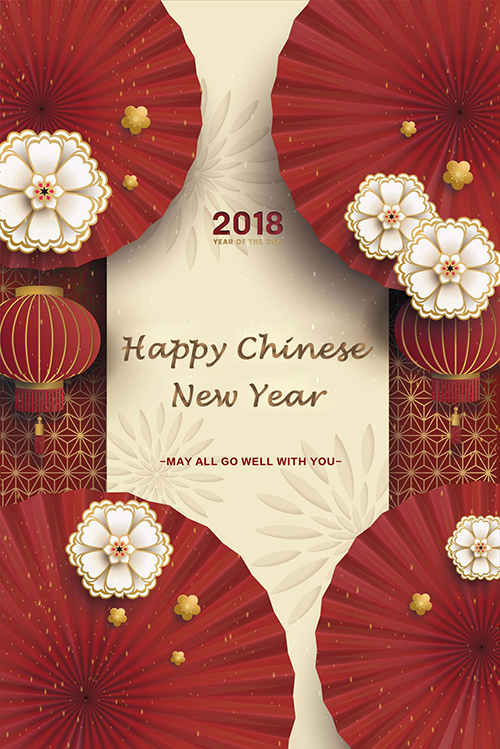 Feliz Ano Novo Chinês! (Holiday Notice of Spring Festival)