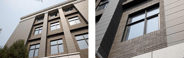 Terracotta Facade Cladding Panels Project---Institute of Physics CAS