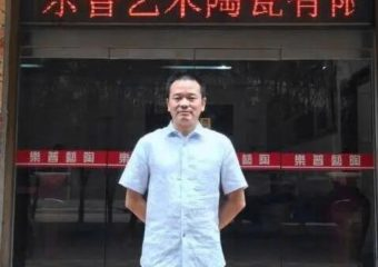 An Introduction of LOPO Chairman--- Peng Xinghua