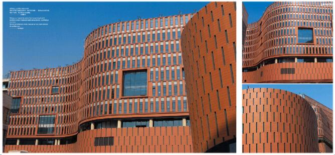 Terracotta Curtain Wall Development Prospect