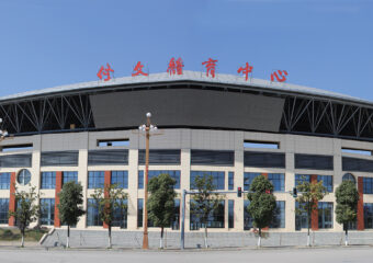 Application of LOPO Rainscreen Facade in Xiuwen Stadium