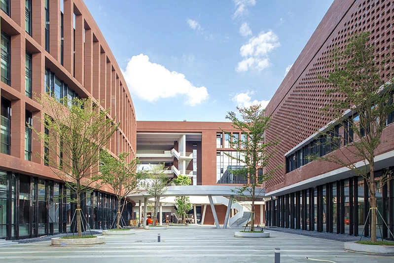 Gecombineerde Red-Brick University- Guangzhou International Campus of SCUT