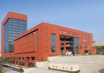 Hunan University of Technology and Commerce