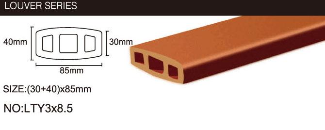 건축 장식용 테라코타 루버 (Terracotta Louver) 설치 용이