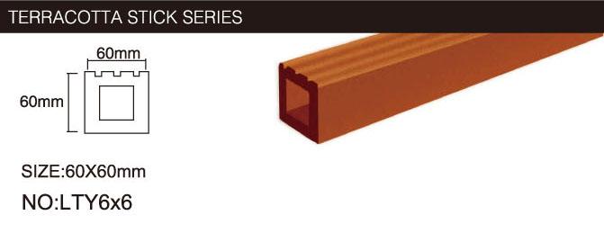 Exterior Terracotta Baguette Wall Stick