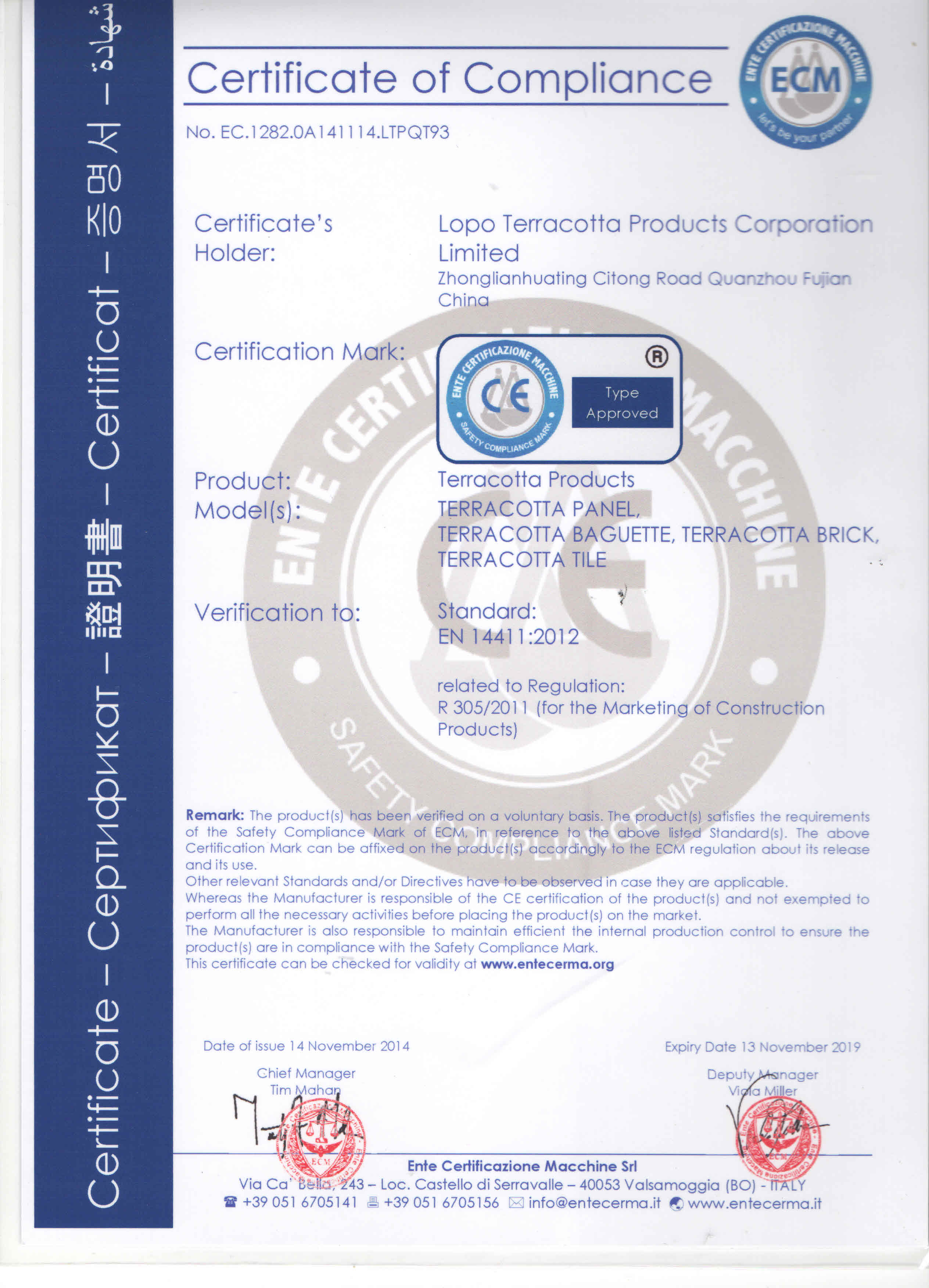 LOPO Get Newest CE Certificates From ECM
