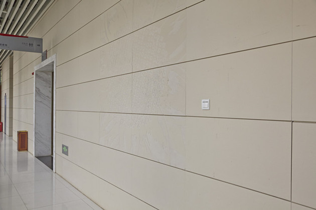LOPO Terracotta Wall Cladding Panel Project - Mao Zedong Memorial Hall