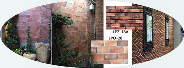 الطوب الاصطناعي المزخرف LOPO (2)