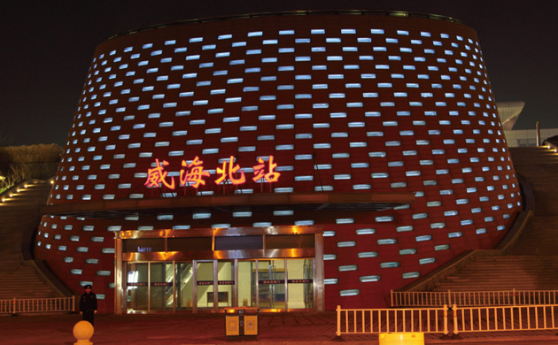 LOPO Terracotta Rainscreen Cladding Project - Shandong Weihai North Station