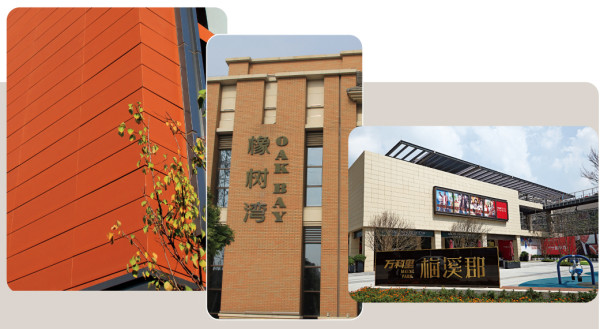 WHY CHOOSE LOPO TERRACOTTA CLADDING TILES