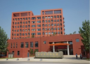 Projecto LOPO Terracota: Nanchang Senior-Citizen University University