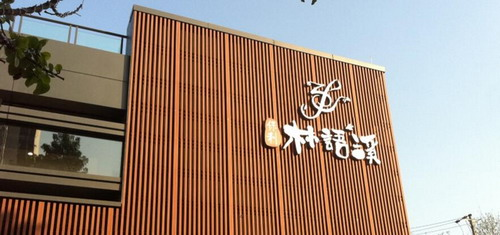 Vertikale Terrakotta-Baguettes installieren - Wohnprojekt Banan Linyuxi